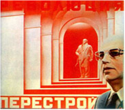 Tranh tuyên truyền cho Perestroika với hình Mikhail Gorbachev. Ảnh nguồn: wiki.